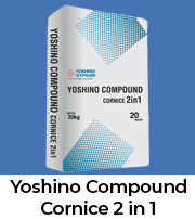 Yoshino Compound Cornice 2 IN 1